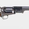 Holster Pistol, s.n. 15016, 1856, right detail