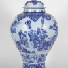 Delft, Large Baluster Vase and Cover, c. 1680-86