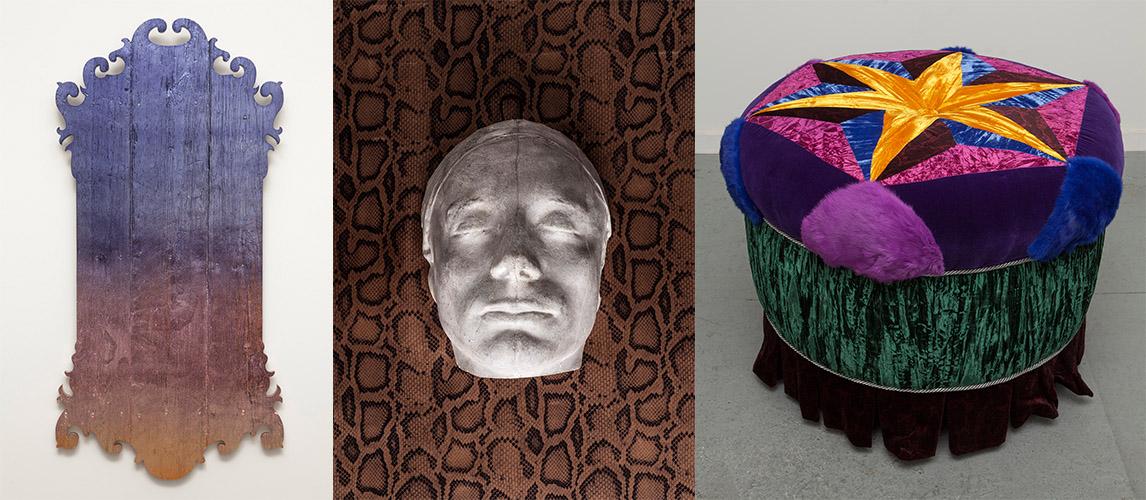Virgil Marti / MATRIX 167: Ode to a Hippie, Aug 1, 2013 - Jan 5, 2014, Wadsworth Atheneum Museum of Art. web header
