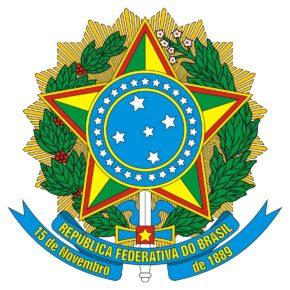 Brazilian Coat of Arms