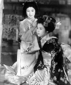 2 for 1 Films: A Geisha & The Sea is Watching