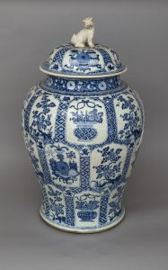 Lecture | Antiquity as Decoration: Decoding the Motifs on the Wadsworth's Blue-and-White Chinese Jar