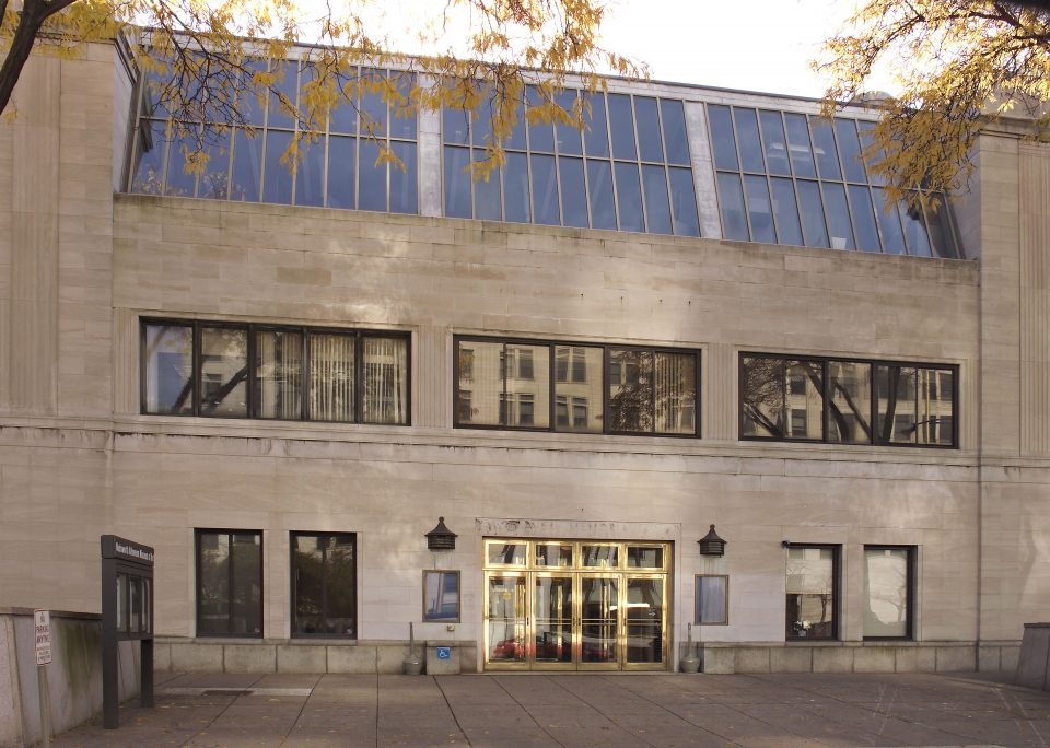 Avery building exterior