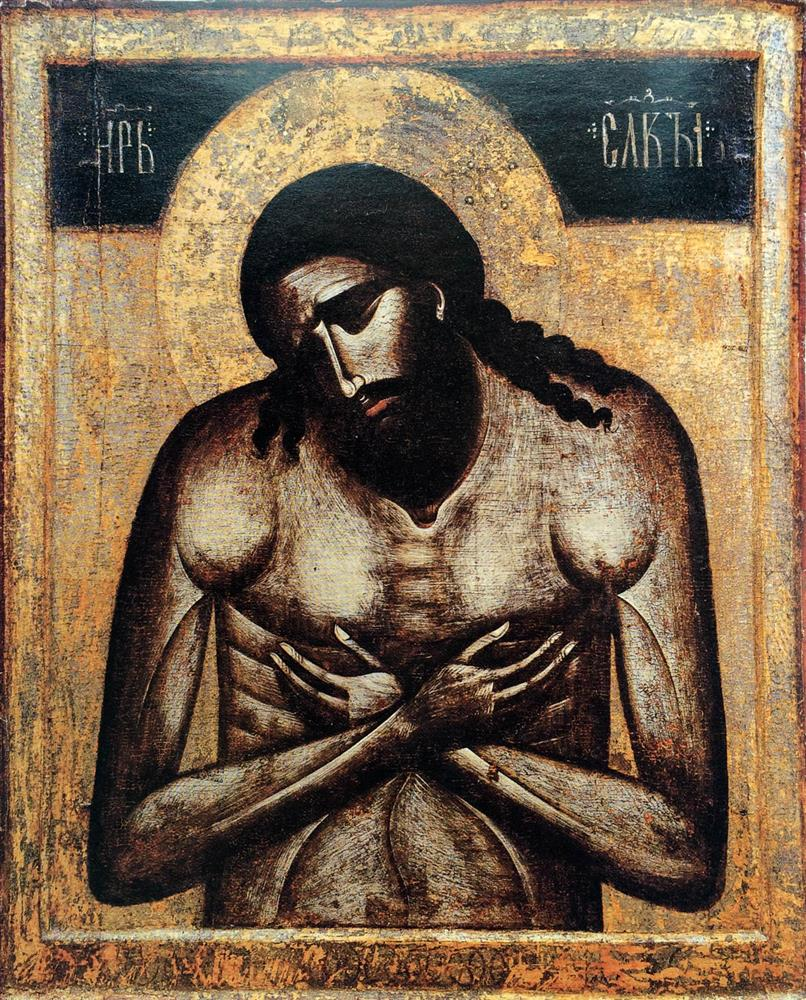 The King of Glory (Man of Sorrows), Balkans, 14th century. Tempera and gold on wood. Collection of the State Tretyakov Gallery Moscow